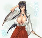 bb blue_eyes blue_hair breasts cleavage goggles hakama hand_on_head huge_breasts japanese_clothes koyori lips long_hair magatama sengoku_ace sengoku_blade weapon