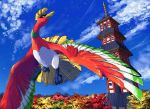 autumn bird clouds forest ho-oh nature no_humans pippi_(pixiv_1922055) pokemon pokemon_(creature) sky solo tower wind
