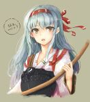 1girl 2015 absurdres artist_name bow_(weapon) brown_eyes d: dated grey_background hairband headband highres holding_weapon kantai_collection long_hair looking_at_viewer muneate open_mouth shoukaku_(kantai_collection) silver_hair simple_background solo tasuki upper_body weapon white_hair yang_zheng_yu