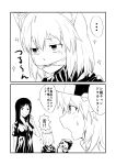 3girls animal_ears cat_ears cleave_gag cloth_gag comic gag gagged ha_akabouzu highres improvised_gag kantai_collection monochrome multiple_girls re-class_battleship ru-class_battleship shinkaisei-kan sparkle tears translated wo-class_aircraft_carrier