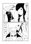 2girls 2koma comic ha_akabouzu highres kantai_collection monochrome multiple_girls re-class_battleship ru-class_battleship scratches shinkaisei-kan sweatdrop tagme tears towel towel_around_neck translated