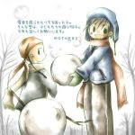 2boys bandana coat hairband hut lowres mother_(game) mother_2 multiple_boys ness poo snow snowman winter winter_clothes winter_coat