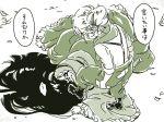 2girls comic fujiwara_no_mokou houraisan_kaguya japanese_clothes kimono long_hair mitsumoto_jouji monochrome multiple_girls touhou translated very_long_hair