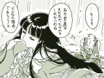 2girls comic fujiwara_no_mokou houraisan_kaguya japanese_clothes kimono long_hair mitsumoto_jouji monochrome multiple_girls touhou translated very_long_hair