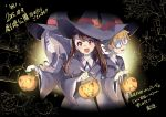 3girls akko_kagari commentary_request hat highres jack-o'-lantern little_witch_academia lotte_yanson matarou_(genkai_toppa) multiple_girls robe sucy_manbabalan witch_hat