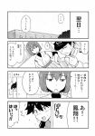 1boy 2girls admiral_(kantai_collection) comic highres houshou_(kantai_collection) hyuuga_(kantai_collection) ikari_manatsu kantai_collection monochrome multiple_girls translated