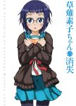 1girl :o blue_eyes blue_hair blush book bow cardigan cosplay ghost_in_the_shell_arise glasses highres holding holding_book kusanagi_motoko looking_at_viewer nagato_yuki nagato_yuki-chan_no_shoushitsu nagato_yuki_(cosplay) pantyhose parody school_uniform short_hair skirt solo suzumiya_haruhi_no_shoushitsu suzumiya_haruhi_no_yuuutsu the_catcher_in_the_rye title_parody wind
