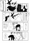1boy 3girls admiral_(kantai_collection) alternate_costume alternate_hairstyle comic fleeing highres houshou_(kantai_collection) ikari_manatsu kantai_collection kitakami_(kantai_collection) monochrome multiple_girls ooi_(kantai_collection) translated