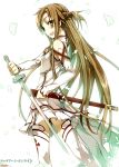 1girl abec absurdres asuna_(sao) blush brown_hair copyright_name detached_sleeves female highres long_hair sheath smile solo sword sword_art_online tagme thigh-highs weapon