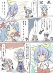 2girls anger_vein apron bat_wings blue_hair blush bowl clenched_hand clothes_writing comic commentary_request fang flapping hair_ribbon hat highres multiple_girls red_eyes remilia_scarlet ribbon shamisen_(syami_sen) touhou translation_request watatsuki_no_yorihime wings