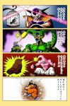 4koma bird black_hair black_sclera bruise cage cell_(dragon_ball) chocolate comic dragon_ball dragon_ball_z energy_ball energy_beam frieza highres horns injury long_hair majin_buu red_eyes sharp_teeth shinomiya_akino slit_pupils smoke stinger tail torn_clothes translation_request trembling yamcha yamcha_pose