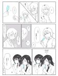! 4girls ? black_hair blush comic food freckles greyscale jgzg0022 kuroki_tomoko low_twintails monochrome multiple_girls popsicle short_hair spoken_exclamation_mark spot_color tamura_yuri tanaka_mako translation_request twintails watashi_ga_motenai_no_wa_dou_kangaetemo_omaera_ga_warui! yoshida_masaki
