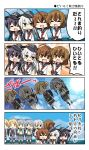 0_0 4koma 6+girls :d ^_^ akatsuki_(kantai_collection) anchor_symbol bell_(oppore_coppore) black_hair black_skirt brown_hair closed_eyes closed_mouth comic commentary_request fang fishing_line fishing_rod flat_cap folded_ponytail grey_skirt hair_ornament hairclip hamakaze_(kantai_collection) hat hibiki_(kantai_collection) highres ikazuchi_(kantai_collection) inazuma_(kantai_collection) japanese_clothes kantai_collection kimono long_hair long_sleeves maikaze_(kantai_collection) multiple_girls neckerchief open_mouth pleated_skirt ponytail school_uniform serafuku short_hair short_sleeves silver_hair skirt smile suspenders sweat translation_request wavy_mouth yamagumo_(kantai_collection) yukata ||_||