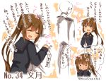1boy 1girl admiral_(kantai_collection) black_serafuku blush brown_eyes brown_hair closed_eyes clothes_grab commentary_request fumizuki_(kantai_collection) hands_on_own_face kantai_collection long_hair neckerchief open_mouth ponytail school_uniform serafuku sleeves_past_wrists smile solid_circle_eyes suzuki_toto translation_request twitter_username