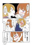 2girls ast blush comic finger_to_another's_chin koizumi_hanayo love_live!_school_idol_project multiple_girls smile tagme translation_request utx_school_uniform yuuki_anju