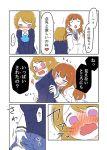 2girls ast blush comic hair_twirling koizumi_hanayo love_live!_school_idol_project multiple_girls skirt skirt_lift tagme translation_request utx_school_uniform yuuki_anju