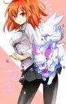 1girl dog fate/grand_order fate_(series) female_protagonist_(fate/grand_order) four_(fate/grand_order) kettle21 orange_hair