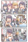 4girls akebono_(kantai_collection) anchor anger_vein bandaid bandaid_on_face bell chi-class_torpedo_cruiser compass fairy_(kantai_collection) flower gameplay_mechanics hair_bell hair_flower hair_ornament highres ido_(teketeke) kantai_collection multiple_girls multitasking nose_bubble oboro_(kantai_collection) radar sazanami_(kantai_collection) shinkaisei-kan shitty_admiral sleeping translated ushio_(kantai_collection) yawning