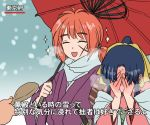 1boy 1girl black_hair blush covering_face hakinikui_kutsu_no_mise himura_kenshin japanese_clothes kamiya_kaoru long_hair parody ponytail redhead rice_spoon rurouni_kenshin scar shared_umbrella smile snowing special_feeling_(meme) translated umbrella