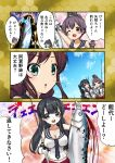 4girls agano_(kantai_collection) clouds fish glowing glowing_eyes kantai_collection multiple_girls noshiro_(kantai_collection) oarfish sakawa_(kantai_collection) sky translated yahagi_(kantai_collection) youmou_usagi