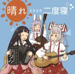 +++ 3girls :p =_= ^_^ accordion animal_ears annoyed black_hair blush cello chii-kun_(seedyoulater) clenched_teeth closed_eyes collared_shirt fujiwara_no_mokou guitar houraisan_kaguya instrument japanese_clothes juliet_sleeves kimono kimono_skirt long_sleeves multiple_girls pants puffy_sleeves purple_hair rabbit_ears reisen_udongein_inaba shirt silver_hair skirt squiggle suspenders sweatdrop tongue tongue_out touhou you're_doing_it_wrong |d