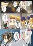... airplane baby back-to-back cap carrying comic faceless faceless_male fairy_(kantai_collection) glasses hand_on_head hat headband kantai_collection moketto multiple_boys multiple_girls open_mouth photo shoukaku_(kantai_collection) single_glove translation_request twintails younger zuikaku_(kantai_collection)