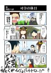 admiral_(kantai_collection) ahoge anger_vein balloon bodyguard castle coat comic commentary_request finger_to_mouth hair_ribbon hand_to_own_mouth headgear highres houshou_(kantai_collection) ikari_gendou_(cosplay) ikari_shinji_(cosplay) ikari_yui_(cosplay) japanese_clothes kantai_collection katsuragi_(kantai_collection) katsuragi_misato_(cosplay) kogame kongou_(kantai_collection) mickey_mouse_ears motor_vehicle neon_genesis_evangelion ponytail ribbon shikinami_(kantai_collection) shikinami_asuka_langley_(cosplay) shirt sunglasses t-shirt translation_request van vehicle vtol waving