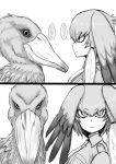 ... 1girl 2koma bangs bird closed_mouth collared_shirt comic commentary eyebrows_visible_through_hair frown greyscale hair_tie head_wings hikyakuashibi kemono_friends long_hair looking_at_another looking_at_viewer monochrome necktie shirt shoebill shoebill_(kemono_friends) side_ponytail solo spoken_ellipsis staring v-shaped_eyebrows v-shaped_eyes