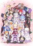 6+boys 6+girls ahoge all_fours anastasia_hoshin animal_ears animal_on_shoulder aqua_eyes arms_up bag bald bangs beatrice_(re:zero) betelgeuse_romanee-conti bike_shorts black_hair black_pants black_shoes blonde_hair blue_eyes blue_hair blue_legwear blue_shoes bow bowl braid breasts breath brown_gloves brown_hair cat_ears cat_tail center_opening character_request cleavage closed_eyes confetti crusch_karsten dark_skin detached_sleeves dress earrings elsa_granhiert emilia_(re:zero) everyone eyebrows facial_hair fang felix_argyle felt ferris flower french_braid fur_trim gashin gloves green_hair green_pants grey_hair grin hair_bow hair_flower hair_ornament hair_over_eyes hair_over_one_eye hair_ribbon hand_on_head hands_on_own_knees hands_together hat headband headdress helmet highres holding human_furniture jewelry jitome long_hair long_sleeves looking_at_viewer midriff mimi_pearlbaton multiple_boys multiple_girls mustache navel official_art old_man one_eye_closed one_eye_covered open_mouth orange_eyes orange_hair pack_(re:zero) pale_skin pants pantyhose pet pink_hair pink_shoes profile purple_hair purple_shoes ram_(re:zero) re:zero_kara_hajimeru_isekai_seikatsu red_eyes red_shoes redhead reinhard_van_astrea rem_(re:zero) ribbon robe round_teeth scarf scratching_head shoes short_hair shoulder_bag sign silver_hair sitting sitting_on_person smile spaghetti_strap squatting star_hair_ornament strapless striped striped_legwear sweat swept_bangs symbol-shaped_pupils tail tattoo tears teeth tubetop twintails v violet_eyes wavy_mouth white_hair white_legwear white_shoes wide-eyed wide_sleeves