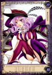 1girl breasts cape curly_hair despina_(queen's_blade) ducking hat highres kure_masahiro large_breasts long_hair long_sleeves open_mouth pointy_ears purple_hair queen's_blade queen's_blade_grimoire revealing_clothes simple_background solo violet_eyes white_background