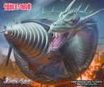 battle_spirits copyright_name drill fangs fire godzilla_(series) horns kaijuu manda_(kaijuu) no_humans official_art open_mouth orange_eyes sky snake solo sura tongue tongue_out