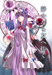 2girls blue_hair book bow crescent_hair_ornament dress dress_lift hair_ornament hat hat_bow hat_rose hidden_eyes kakao_(noise-111) magic_circle mob_cap multiple_girls patchouli_knowledge purple_hair remilia_scarlet touhou violet_eyes