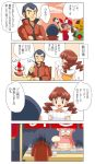 4koma banana black_hair brown_hair clothed_pokemon comic envelope food fruit gym_leader haruka_(pokemon) hat letter mitsuko_(pokemon) pikachu pokemoa pokemon pokemon_(anime) pokemon_(creature) pokemon_(game) pokemon_rse purple_eyes satoshi_(pokemon) senri_(pokemon) slowbro translated translation_request vigoroth