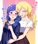 2girls :d ^_^ ^o^ aikatsu! aikatsu!_(series) alcohol alternate_hairstyle blonde_hair blouse blue_eyes blue_hair blue_scrunchie blue_shirt border brown_skirt closed_eyes collarbone couple cup drinking_glass drunk gradient gradient_background hair_ornament hair_over_shoulder hair_scrunchie hand_on_another's_hip heart high-waist_skirt holding holding_cup hoshimiya_ichigo jewelry kiriya_aoi long_hair long_skirt long_sleeves looking_at_another low-tied_long_hair multicolored multicolored_background multiple_girls older open_mouth orange_background outside_border pink_background pink_lips ponytail ring scrunchie shirt short_sleeves side_ponytail skirt smile spoken_heart translation_request upper_body wedding_ring white_blouse white_border yoban yuri