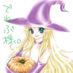 1girl blonde_hair blue_eyes breasts choker cleavage collarbone deneb_rove dress elbow_gloves eyelashes gloves hat holding_pumpkin lemoned_mix lips long_hair looking_at_viewer ogre_battle pumpkin purple_dress purple_gloves simple_background smile solo strapless_dress translated very_long_hair white_background witch witch_hat