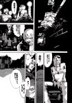 building chin_rest comic eat666 foo_fighters hairlocs hermes_costello horns jojo_no_kimyou_na_bouken monochrome open_mouth round_teeth scar short_hair sitting teeth translated weather_report