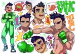 +_+ 1boy bandaid bandaid_on_face black_hair blush boxing_gloves bruise character_name crossed_arms fingerless_gloves food gloves green_eyes heart high_heels injury little_mac meat metroid open_mouth oskar_vega punch-out!! punching samus_aran skin_tight smile sparkle standing super_smash_bros. sweat tagme zero_suit