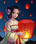 1girl black_hair breasts building chinese_clothes cleavage collarbone double_bun flower green_eyes hair_flower hair_ornament holding japanese_clothes lantern original saikac silhouette sky_lantern solo tanabata translation_request