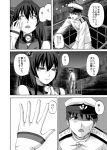 1boy 1girl admiral_(kantai_collection) bare_shoulders blush crying crying_with_eyes_open detached_sleeves dock flower giantess hair_flower hair_ornament headgear kantai_collection minarai_zouhyou monochrome night ponytail tears translated wiping_tears yamato_(kantai_collection)