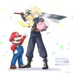 2boys black_boots blonde_hair blush_stickers boots brown_gloves brown_hair carrying carrying_under_arm cloud_strife facial_hair final_fantasy final_fantasy_vii gloves hat kirby kirby_(series) mario mario_(series) multiple_boys mustache nintendo open_mouth over_shoulder overalls pikachu pokemon pokemon_(creature) raised_fist shoulder_guard size_difference smile super_mario_bros. super_smash_bros. sword weapon yuki56