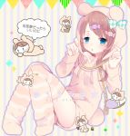 1girl animal_ears animal_hood argyle bangs bed blanket blue_eyes bow brown_hair candy chibi flower full_body hair_ornament hairclip hood long_hair long_sleeves nail_polish no_shoes original over-kneehighs parted_lips petitbisou polka_dot rope sitting sleepwear solo_focus sparkle speech_bubble star string_of_flags striped striped_background striped_legwear stuffed_animal stuffed_toy swept_bangs tail teddy_bear text thigh-highs thinking white_nails