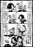 atago_(kantai_collection) beret chibi choukai_(kantai_collection) comic commentary_request drum hat hiryuu_(kantai_collection) instrument japanese kantai_collection maya_(kantai_collection) monochrome ocean open_mouth pan-pa-ka-paaan! sakazaki_freddy signal_flag smile suzuya_(kantai_collection) takao_(kantai_collection) tenryuu_(kantai_collection) translation_request trumpet waving