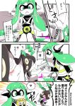 ! 2girls ? agent_3 artist_name bike_shorts black_hair blush boots comic denchinamazu domino_mask eromame eyebrows fang fingerless_gloves gloves green_eyes green_hair hair_ribbon helping inkling long_hair mask monochrome multiple_girls ribbon seaweed splatoon spoken_exclamation_mark spoken_question_mark super_soaker sweat takozonesu tank_top tentacle_hair thick_eyebrows translation_request twitter_username whiskers