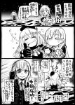 atago_(kantai_collection) blood check_translation comic commentary_request fairy_(kantai_collection) gloves japanese kantai_collection monochrome night ocean open_mouth operating_table pan-pa-ka-paaan! sakazaki_freddy salute smile sparkle stethoscope surgery suzuya_(kantai_collection) sweat thumbs_up translation_request