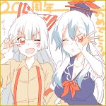 2girls ;d ;o blue_hair blush breasts cleavage collared_shirt dress fang flat_chest fujiwara_no_mokou hat interlocked_arms kamishirasawa_keine large_breasts long_hair looking_at_viewer multiple_girls ok_sign one_eye_closed open_mouth red_eyes shirt side-by-side six_(fnrptal1010) smile suspenders touhou v_over_eye very_long_hair white_background white_hair