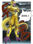 1boy crossed_arms dragon_ball dragon_ball_z_fukkatsu_no_f frieza golden_frieza grin highres korean smile solo translation_request umelim
