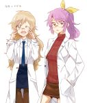 2girls :d :o ;d alternate_costume bespectacled blonde_hair blush collared_shirt cosplay doctor double_v glasses highres labcoat lapel_pin messy_hair multiple_girls necktie one_eye_closed open_mouth pantyhose ponytail purple_hair red_eyes ribbed_sweater rimless_glasses round_glasses shirt siblings side-by-side sisters six_(fnrptal1010) skirt smile sweater touhou tsurime v watatsuki_no_toyohime watatsuki_no_yorihime yellow_eyes