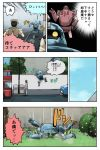 2boys bus car climbing comic fleeing hat motor_vehicle multiple_boys original pageratta robot translated vehicle wall