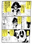 1boy 1girl comic crossover deadpool hair_bobbles hair_ornament hat kantai_collection marvel partially_translated pirate_hat rariatto_(ganguri) sazanami_(kantai_collection) translation_request twintails