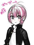 1girl androgynous black_jacket blush boku_girl eyelashes genderswap genderswap_(mtf) happy jacket looking_at_viewer mole official_art pink_hair shirt short_hair simple_background sketch smile solo sugito_akira suzushiro_mizuki translation_request white_background white_shirt